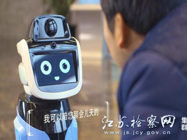 Case Management Robots